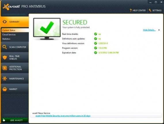 Ключи на Avast! Pro Antivirus 2016