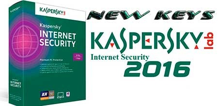 Ключи Kaspersky Internet Security 2017 / 2016