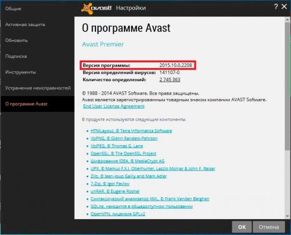 Avast! Premier Repack (до 2050 года ключ)