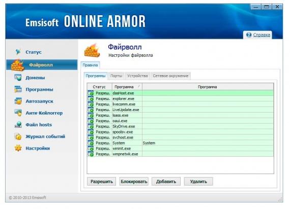 Online.Armor