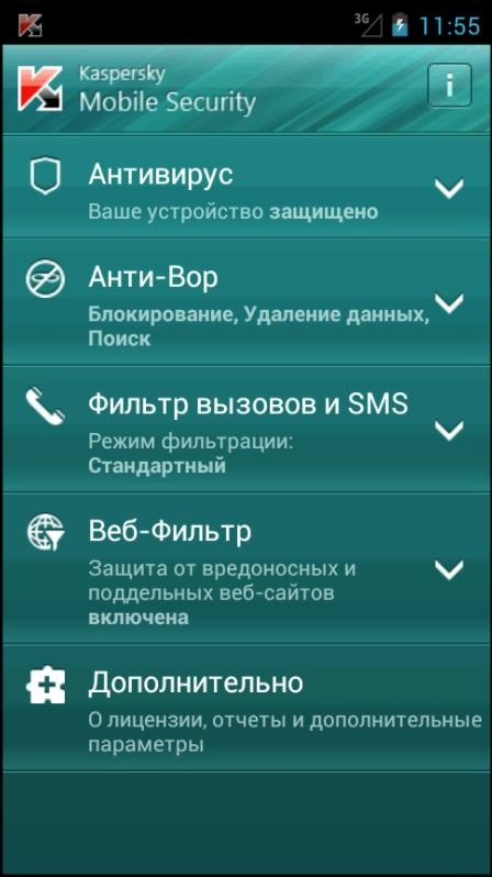 mobile kaspersky