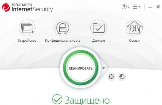 Ключ Trend Micro Internet Security