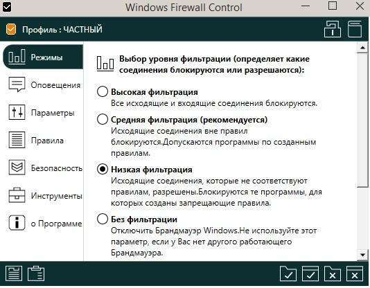 windows firewall control rus
