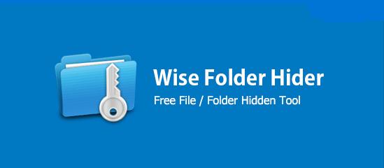 wise folder hider скачать