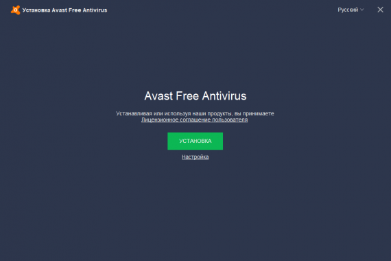 установка avast free antivirus