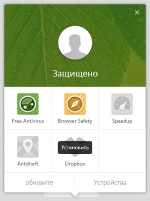 Avira Antivirus Free картинка №2