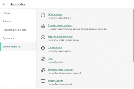 Kaspersky Security Cloud информация