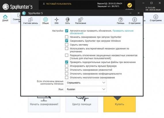 интерфейс сканера