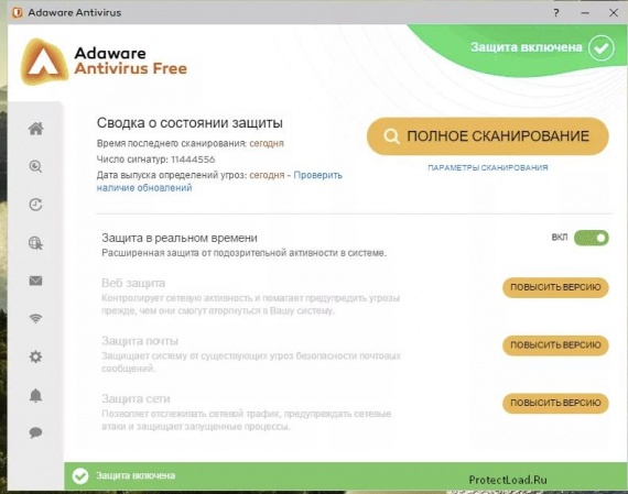 Ad-Aware Antivirus Keys