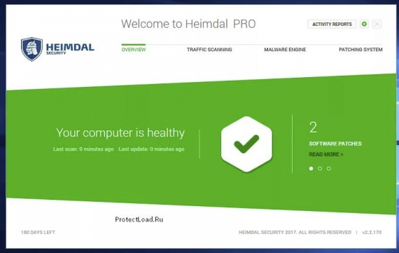 Heimdal Pro keys