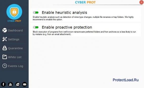 настройки cyber prot